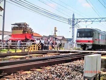 山車と電車 枇杷島祭.jpg